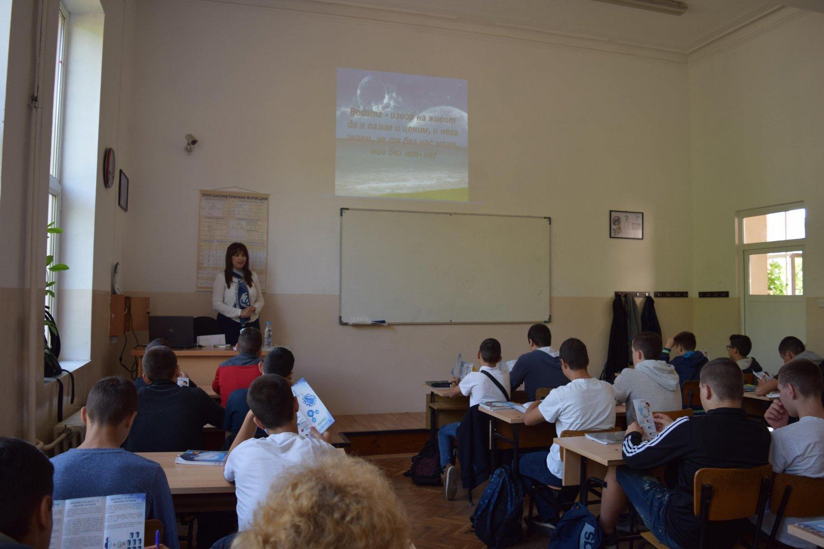 Севдалина Турманова изнесе открит урок в VIII б клас