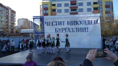 За втора година в Меден рудник ще има концерт навръх Никулден. Снимка Община Бургас