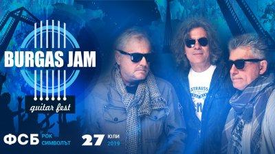 Групата ще представи тук концерта 40 години ФСБ