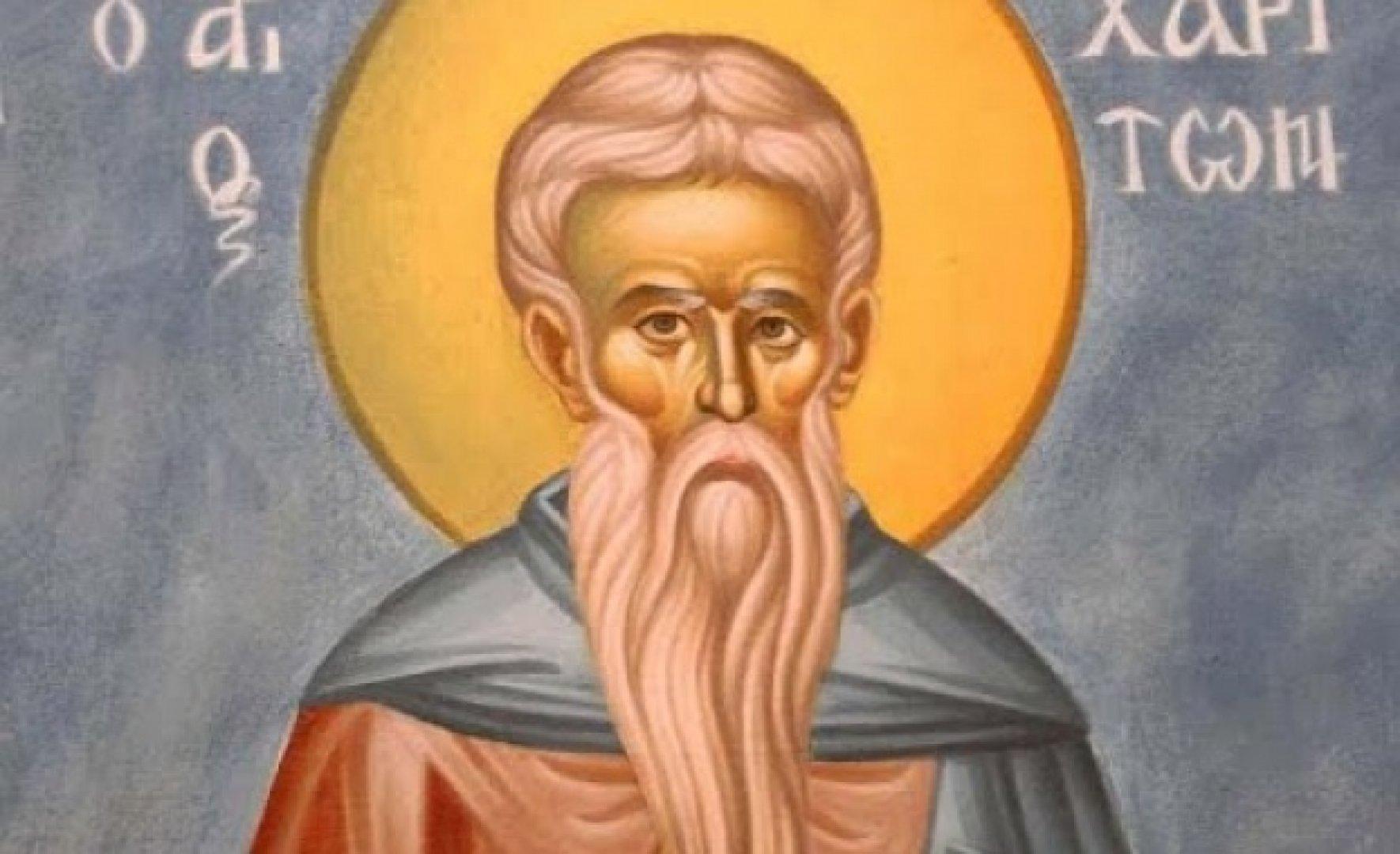 Свети Харитон, украсеният с рани Христов воин, се отрекъл от света и от всичко, което е в света; като взел кръста си, той умрял за света, но бил жив за Бога