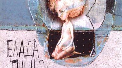 Постановката е по едноименния роман на Керана Ангелова