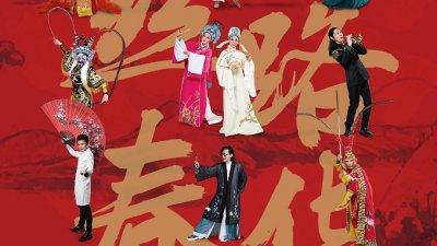 Китайската Нова година ще бъд епосрещната със серия от изяви