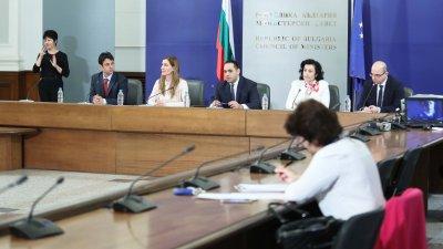 Платформата бе представена на брифинг с участието на трима министри - на икономиката, туризма и земеделието. Снимка Министерски съвет
