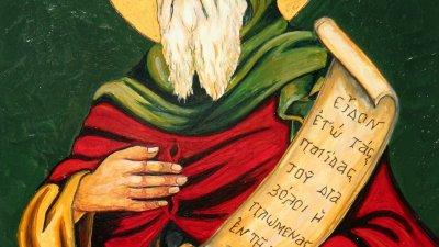 Днес празнуват всички, които носят името на светеца