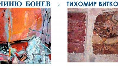 Двамата художници ще представят платната си в галерия Бургас