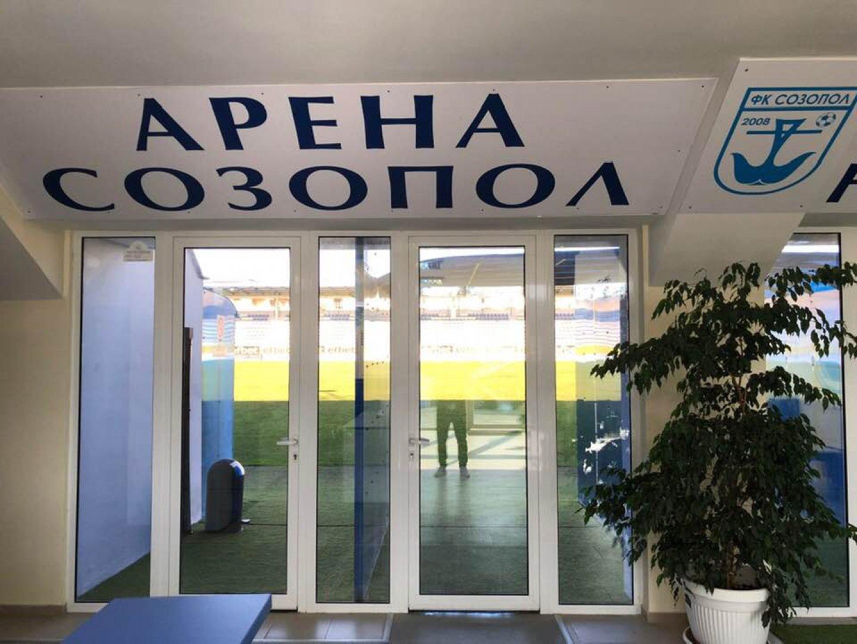 Витрината на стадиона е с нова визия. Снимки ФК Созопол