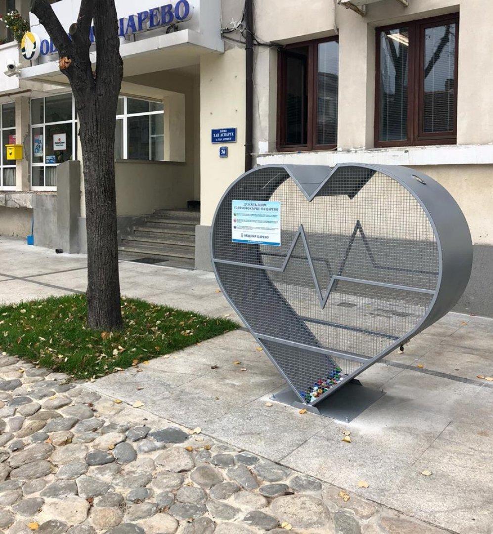 Сърцето е монтирано пред сградата на община Царево