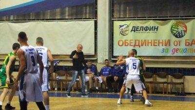 Във временното класиране на първенството Черноморец заема второ място. Снимка Община Бургас