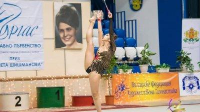Турнирът събра елита на родната гимнастика в Бургас