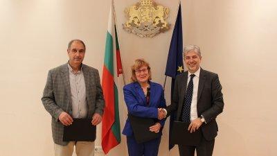 Договорът бе подписан в Министерството на околната среда и водите. Снимка Община Бургас