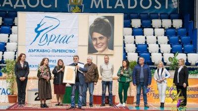 Илиана Раева получи специален подарък за рождения си ден от името на кмета Димитър Николов