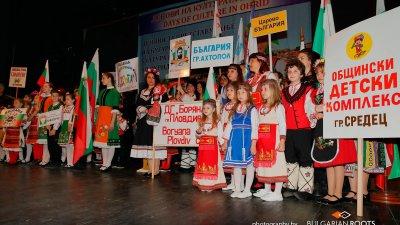 Децата спечелиха сребърен медал на фестивала. Снимки ОДК - Средец