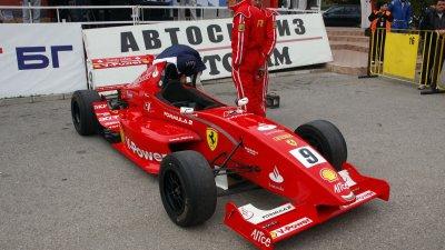 Болид на Формула 2 ще бъде изложен пред зала Бойчо Брънзов