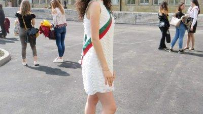 Натали иска да учи право в университет в Лондон