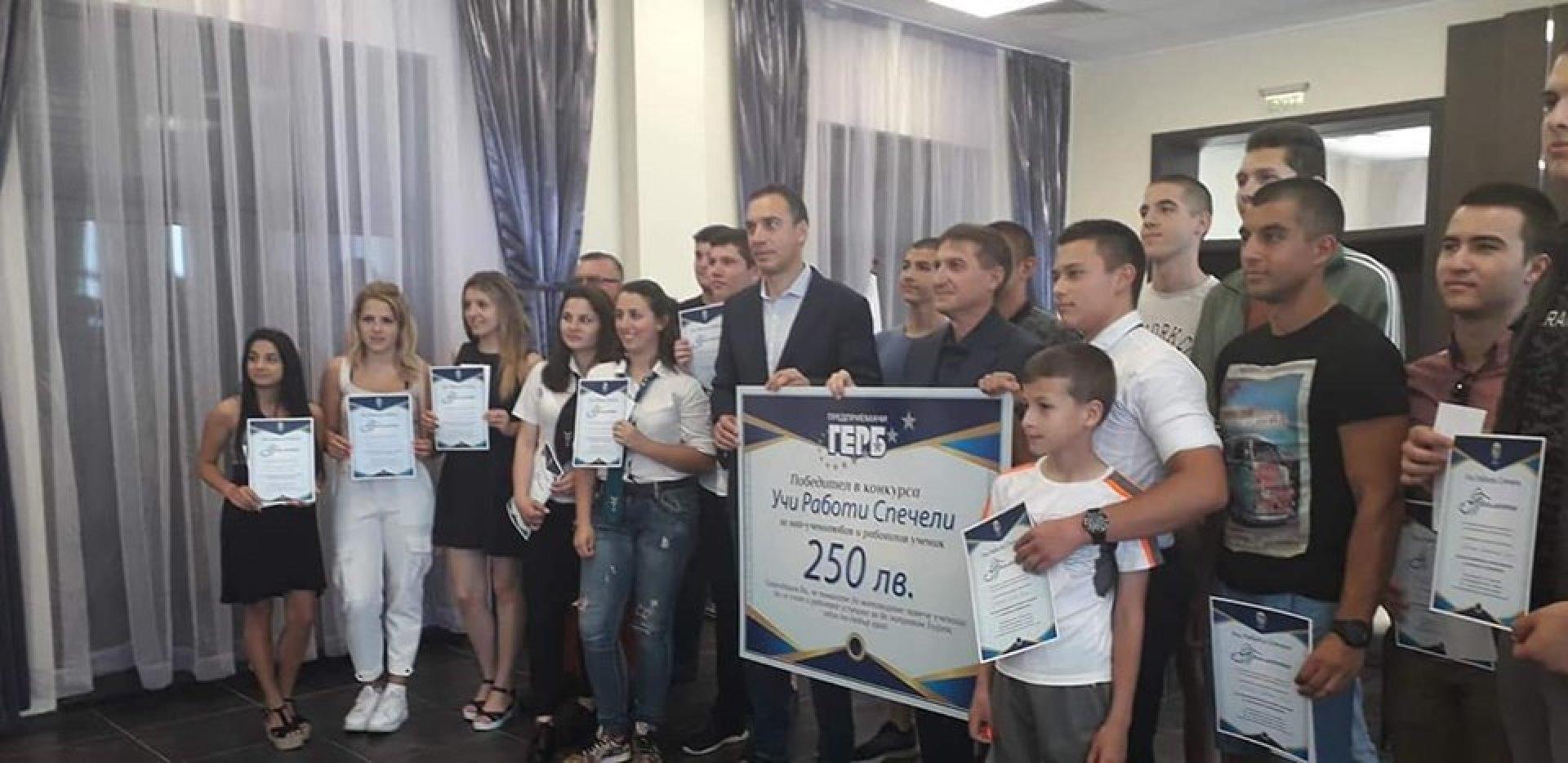 Грамотите бяха връчени от кмета на Бургас Димитър Николов