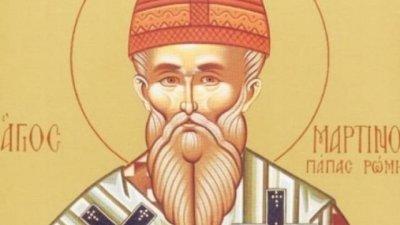 Папа Мартин свикал в Римпоместен събор, на който ереста била осъдена, а еретиците - предадени на анатема