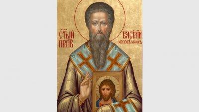 Свети Василий мъжествено се съпротивлявал на иконоборците