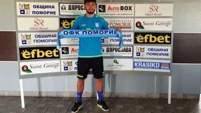 Димитър Законов играе като външен нападател. Снимка ОФК Поморие