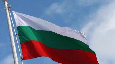 България отбелязва 141 г. от освобождението си