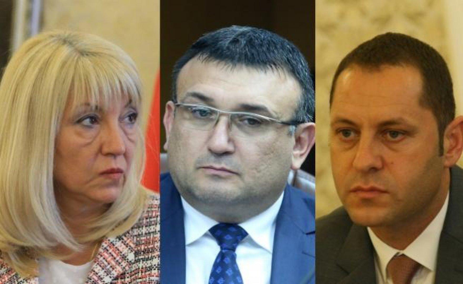Петя Аврамова, Младен Маринов, Александър Манолев