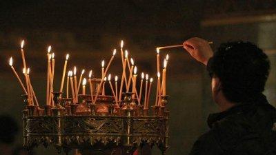 Имен ден празнуват всички, които носят името на светицата