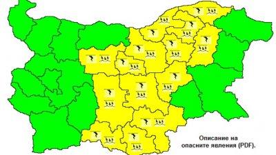 В 14 области на страната е обявен за днес жълт код за интензивен дъжд с гръмотевици
