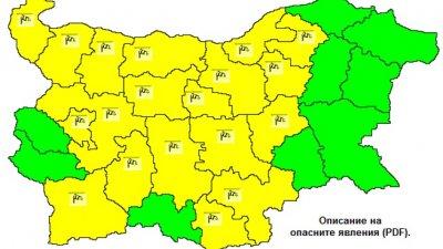 По Черноморието ще духа силен вятър. Снимка НИМХ