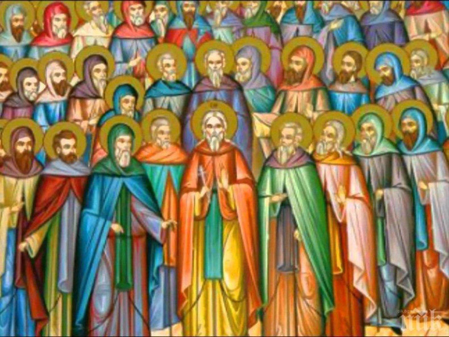 на днешния ден почитаме и свети преподобни отци, избити в манастира СветиСава
