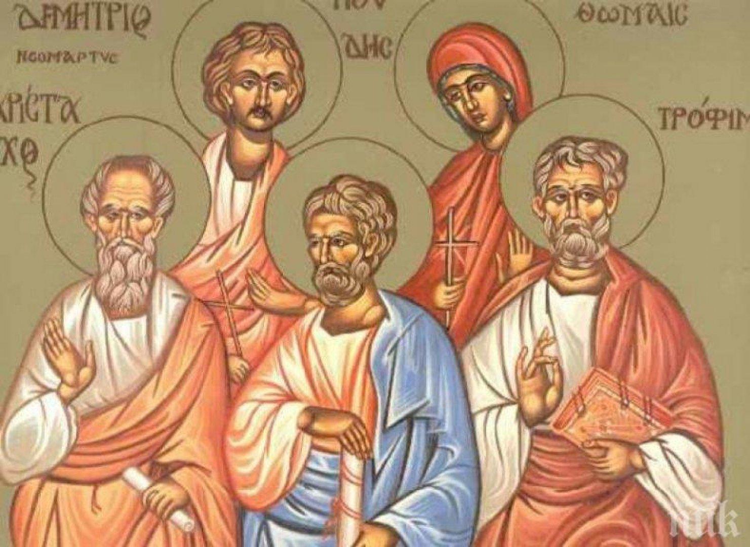 Споменатите трима апостоли починали в Рим заедно с апостол Павел