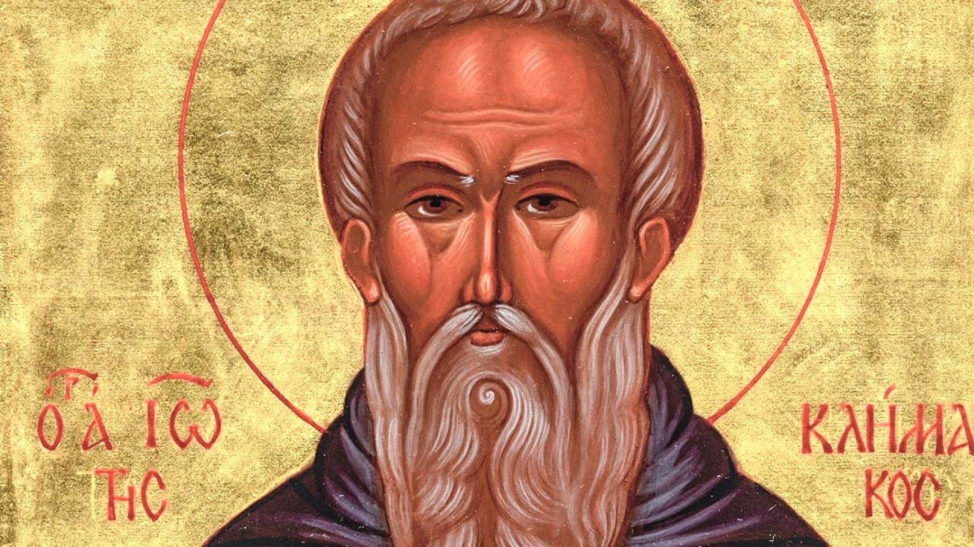 Преподобни Георги още от малък възлюбил Христа и приел монашеско пострижение