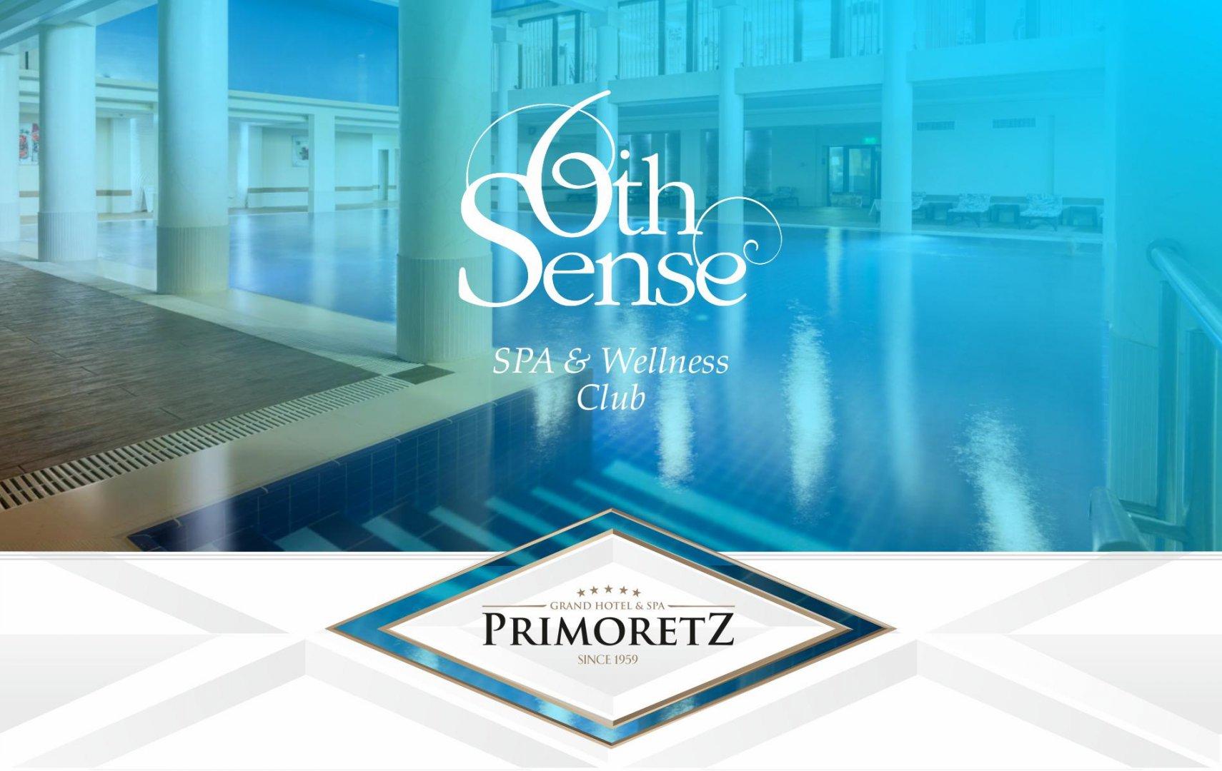 6th Sense е разположен на 3000 кв.м.