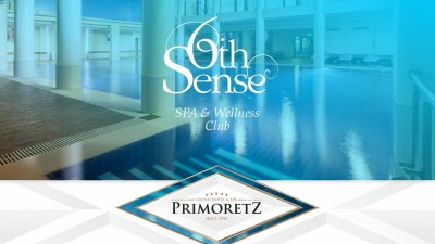 СПА зоната на хотел Приморец е предпочитано място за релакс