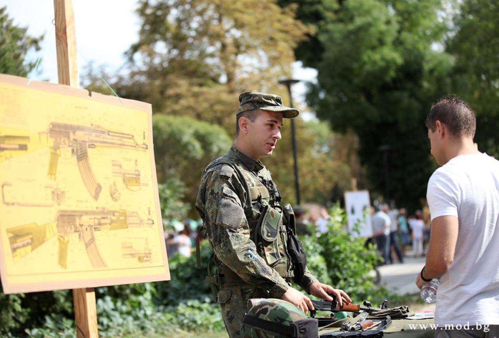 Бургас е един от градовете, включени в кампанията. Снимка Министерство на отбраната