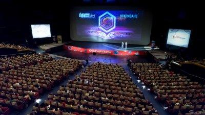 Литературният кино фестивал събира стотици зрители в цялата страна. Снимка Архив