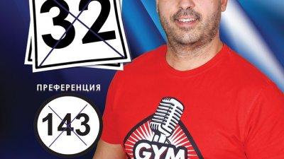 Христо Трошев открива собствен фитнес център, след като се връща от САЩ