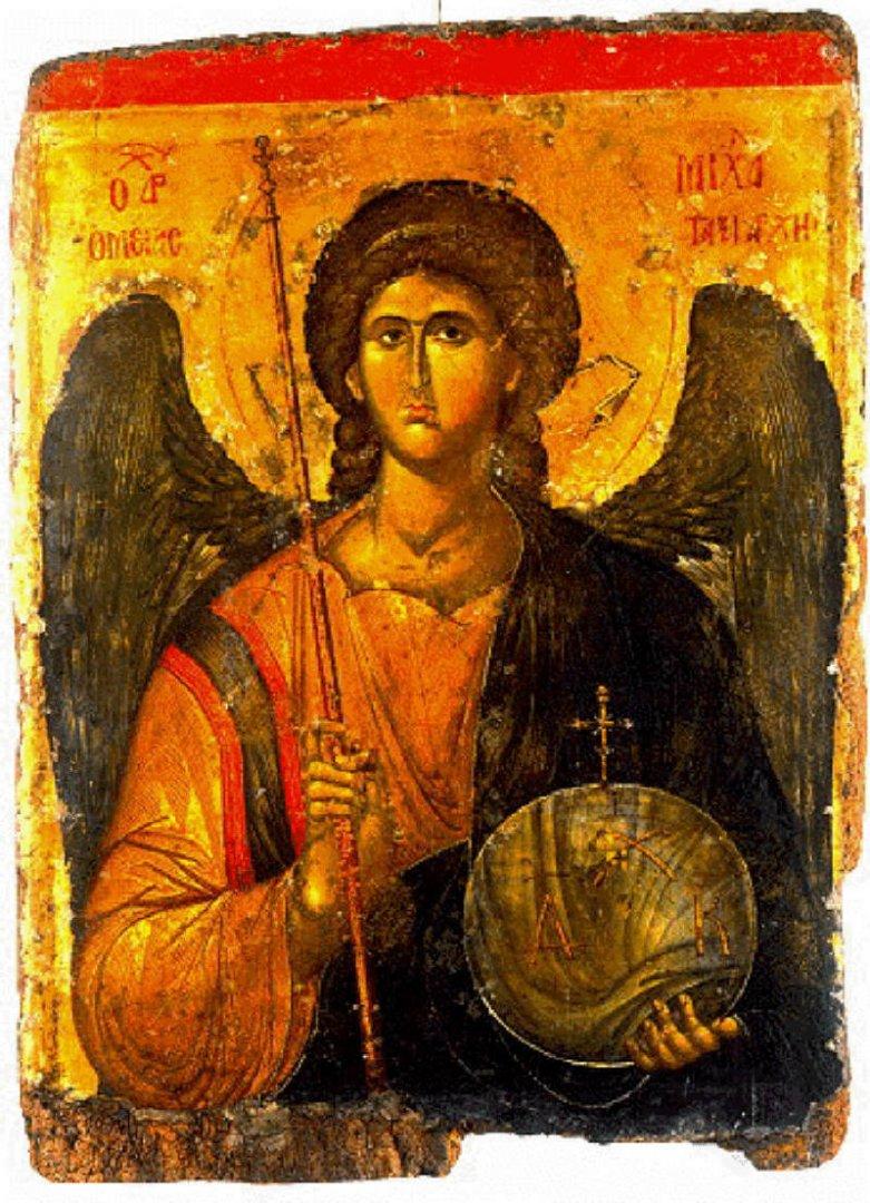 На този празник имен ден имат всички, които носят името на светеца