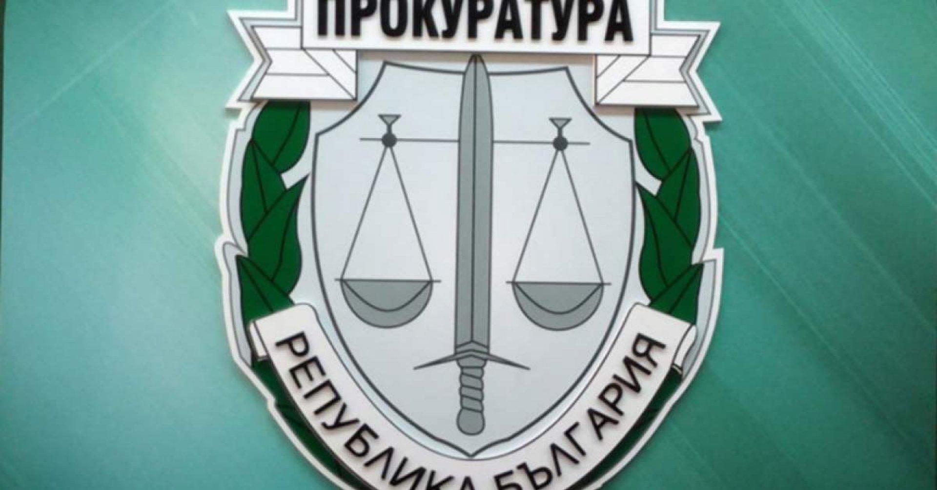 Досъдебното производство е започнато от Областна дирекция на МВР - Бургас