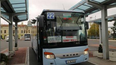 Автобусите на фирмата няма да пътуват до пет общини и още по няколко линии. Снимка Архив