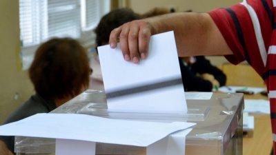 Местните избори ще се проведат на 27-ми октомври 2019 година. Снимка Архив