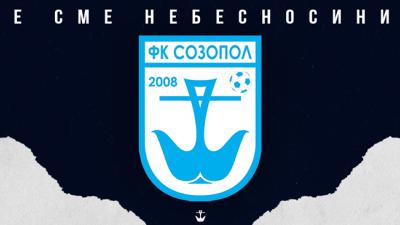 Ще бъдат преустановени тренировките на всички гарнитури на ФК Созопол