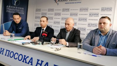 Писмото на съветниците от ДБГ ще бъде изпратено в началото на другата седмица до министър Кралев. Снимка Лина Главинова