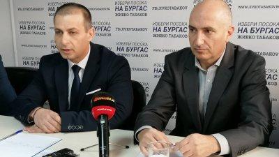 Докладната записка е входирана от Живко Табаков (вляво). Снимка Архив Черноморие-бг