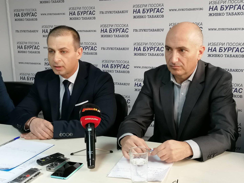 Питането е от Живко Табаков (вляво) и Стоян Грозев. Снимка Архив Черноморие-бг
