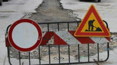 Кръстовището се затваря, заради подмяна на водопровод. Снимка Архив