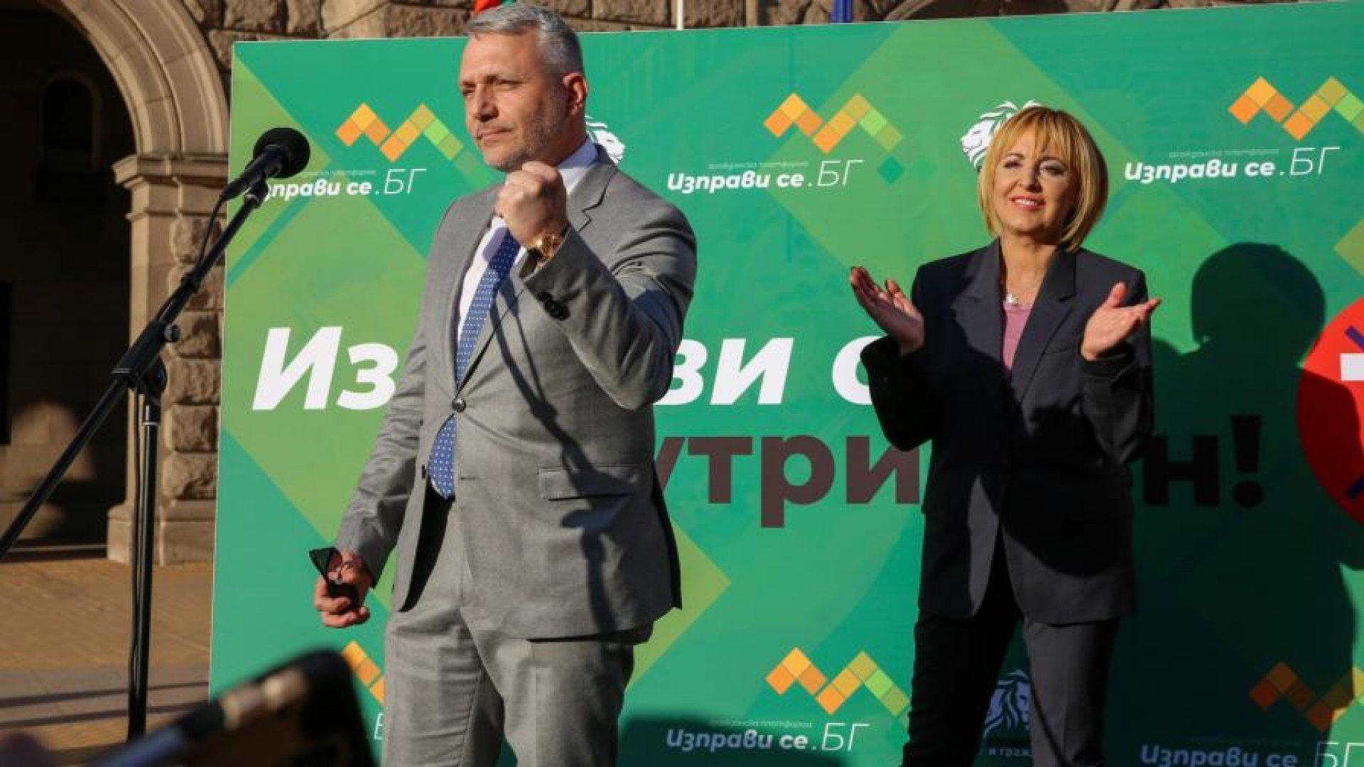 Николай Хаджигенов и Мая Манолова на предизборна среща на Изправи се! Мутри вън!. Снимка БТА