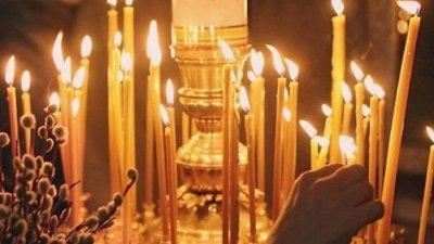 В Цариград по-късно тържествено празнували паметта на светите мъченици Тимотей и Мавра в построения в тяхна чест храм