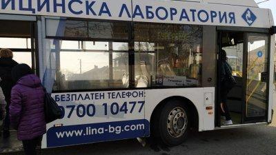 Промяната на курсове влиза в сила от 21-ми март. Снимка Черноморие-бг