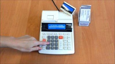 Въвежда се изискване софтуерът задължително да управлява всички фискални устройства или принтери. Снимка Монитор