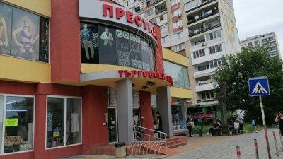 Търговският център в комплекс П.Р. Славейков бе затворен вчера. От днес отново може да работи. Снимка Черноморие-бг