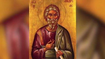 Първата почита паметта на свети Андрей Първозвани